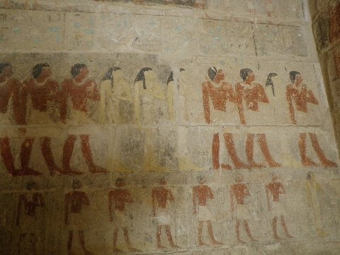 Egyptian Nobles Tomb Painting