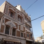 Buildings in old city of Sana'a 4