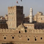 Rooftop view of old city of Sana'a 2