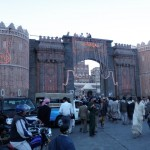Bab Al Yemen gate to old city of Sana'a